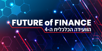 FUTURE of FINANCE 2019