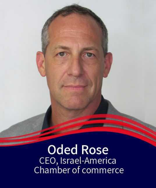 Oded Rose